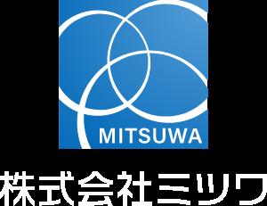 株式会社ミツワ